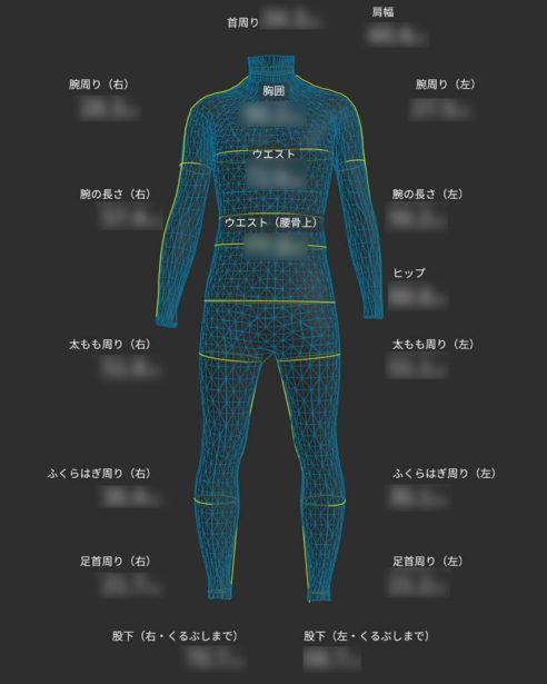 DSC09691-615x435 噂のZOZOスーツが計測できないので解決策を試してみた