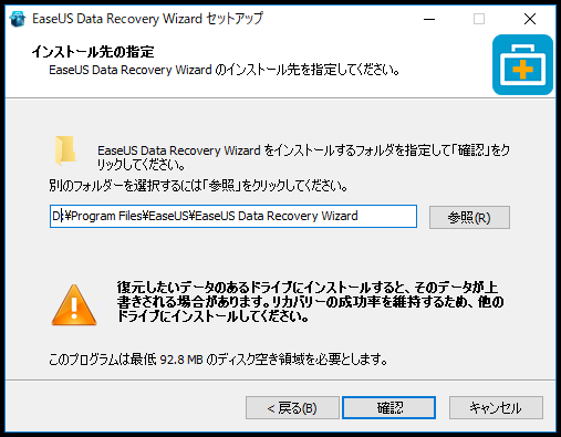scan_before_format-615x424 データ復旧ソフト EaseUS Data Recovery Wizardでデータを復旧させてみた