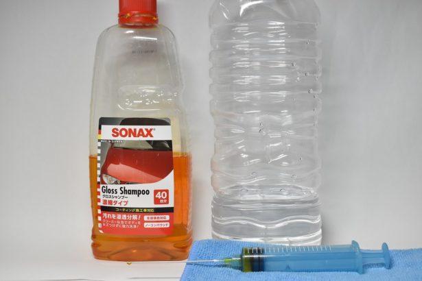 DSC_0215-615x410 SONAX のグロスシャンプーをあらためて検証してみた