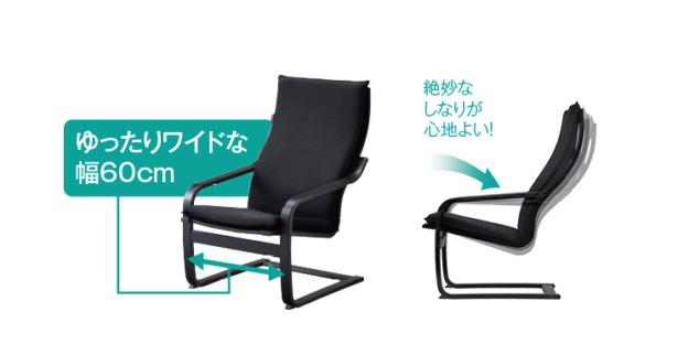 OZP73_katakoriyabai20130707-615x291 フジ医療器 シートマッサージャー 「マイリラ」と「マイリラ専用イス」を試してみた!