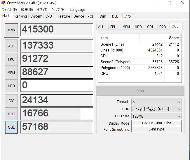 DSC_3153 CPU性能はグラフィック性能に影響するのか検証してみた
